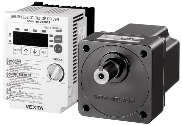 New Rohs Compliant High Power Brushless Dc Motor And