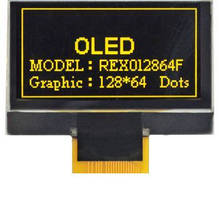 Mono Graphic OLED Display features sunlight-readable design.
