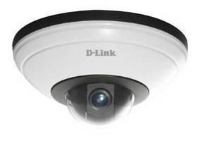 IP Cameras suit range of surveillance applications.