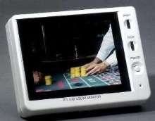 Color Spot Monitor includes CCFL for backlighting.