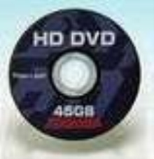 High-Definition DVD-ROM Discs offer capacities to 45 GB.