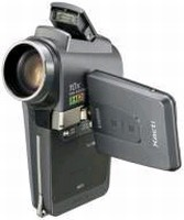 Digital Media Camera is capable of 100x total zoom.