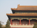 Forbidden City, Beijing. Credit: phileole, CC BY 2.0.