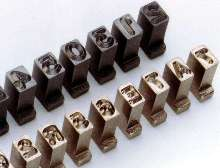 Rust Inhibitor Coating is suited for steel stamps.
