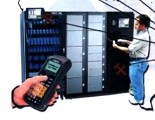 Inventory Software manages tools and MRO inventory.