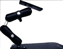 Mounting Arm rotates in almost any direction.