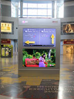 Digital Signage Display features 3840 x 2160 pixel resolution.