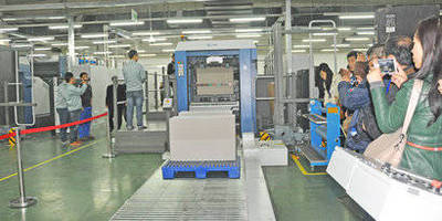 Fully Automated Packaging Production in Northern China