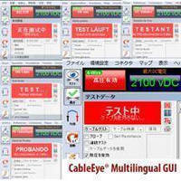 Cable and Harness Tester offers Japanese language option.