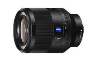 Full-Frame Camera Lens features F1.4 max aperture.