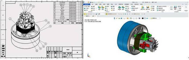 DaZhong Chooses ZW3D to Optimize Electro Motor Design Workflow
