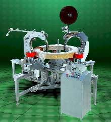 Coil Winding Machine winds transformers rated up to 100 KVa.