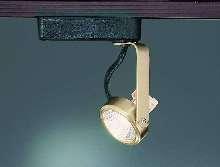Track Lighting Fixtures accept MR-16 halogen lamps.