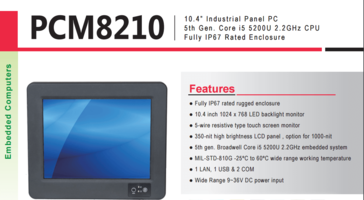PCM8210 PC meets MIL-STD-810G standards.