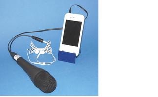 iProAudio Balun™
