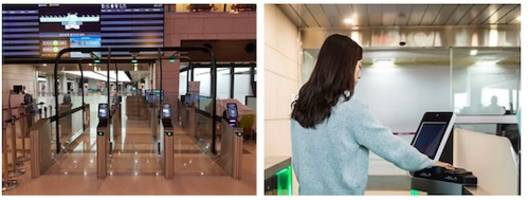 Fujitsu's PalmSecure Deployed in World's First Palm Vein Authentication System at Korean Airports