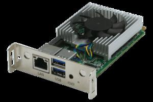New ASDM-S-KBU Features 7th Generation Intel Core Processors