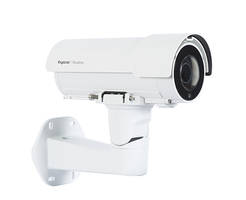 New Illustra Pro Gen3 Bullet Camera Optimizes Video Quality in Minimizing Configuration Time