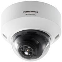 New U-Series Network Camera Offers High quality Imaging Performance