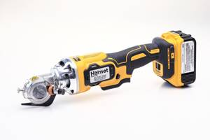 New Rechargeable Shear Equipped with Two 20V Lithium-ion Batteries