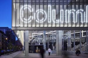 Columbia College Chicago Student Center Chooses Boon Edam for Secure Entry