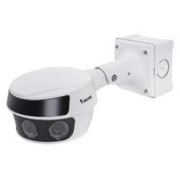 Latest MS9321-EHV Multiple Sensor Network Camera Comes with VAST 2 Technology