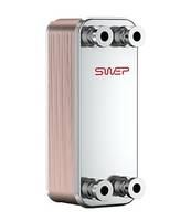 New Brazed Plate Heat Exchangers Transfer Heat in District Energy and Industrial Applications