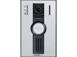 New IX-EA IP Video Door Station is SIP 2.0 and 802.3af PoE Compliant
