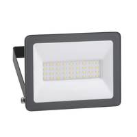New LED Lights are IP65 and IK05 Rated