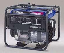 Portable Generator features continuous, quiet operation.