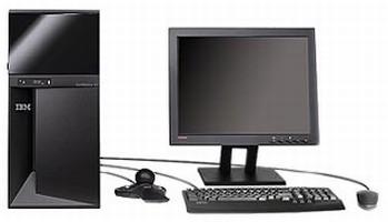 UNIX® Workstation offers PowerPC technology.