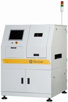 In-line Laser Marking Cell offers ±0.1 mm repeatability.
