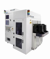 Rudolph Showcases AXi 935 Advanced Macro Defect Inspection System at SEMICON Taiwan 2007