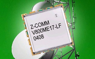S-Band VCO offers ultra low phase noise.