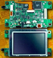 Serial LCD Module incorporates intelligent programmability .