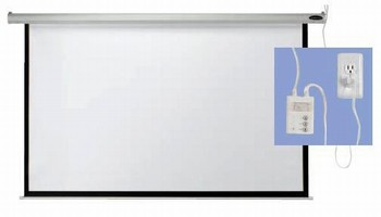 Assorted Style Projection Screens from AARCOVISION