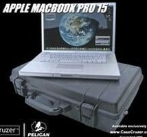 Laptop Briefcase provides in-transit access and protection.