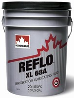 Refrigeration Compression Oil has semi-synthetic formula.
