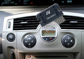 Power Amplifier maintains hi-fi sound during engine turn-off.