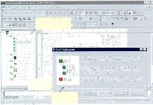 File Management Software employs enhanced data logging.