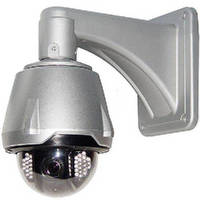 Infrared PTZ Surveillance Camera offers 100 ft range.