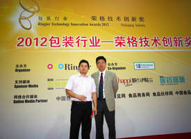 Microscan's C-Mount QX Hawk Imager Wins 2012 Ringier Technology Innovation Award for Packaging Industry