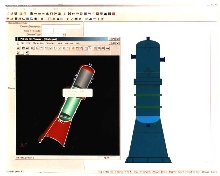 Vessel Design Software meets all standards and codes.