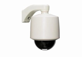 Vicon and Verint Systems Partner to Deliver New IP Dome Camera