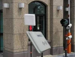UHF RFID Access Control Reader has read range of up to 15 m.
