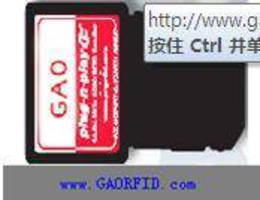 RFID Card Reader suits time and attendance control systems.