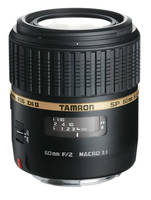 Digital SLR Lenses feature fast F/2.0 maximum aperture.
