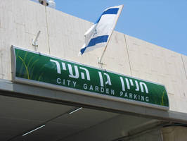 "Vista System's Modern Designed Signs Were Recently Installed at ""City Garden"" Parking Lot in Tel Aviv, Israel, as Part of a Renovation Project"