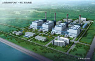 Siemens Enjoys Success with Its SPPA-T3000 I&C System in China