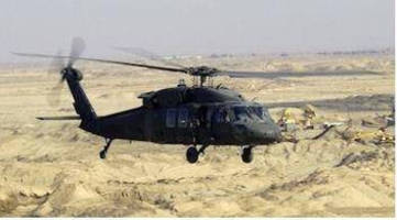MicroStrain, Inc. Awarded US Army SBIR Phase I Contract to Develop RFID Embedded Usage Tracking System for Helicopter Rotating Components